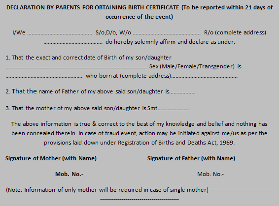 How Can I Get My Birth Certificate Online In India?